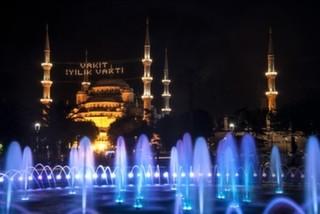 Ramazan'da Hafta Sonlarını Dopdolu Geçirmek İçin Öneriler