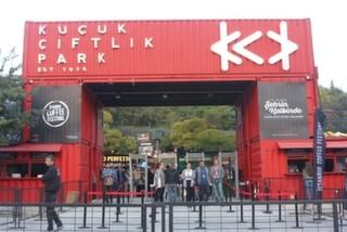 İstanbul Coffee Festival Başladı!