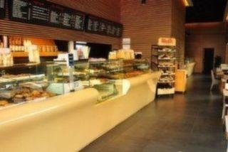 Bread's, Maltepe