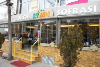 Urfa Eyvan Sofrası