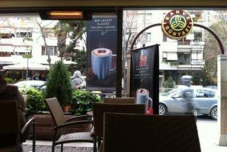 Kahve Dünyası, Suadiye