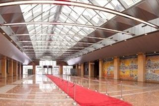Haliç Kongre Merkezi