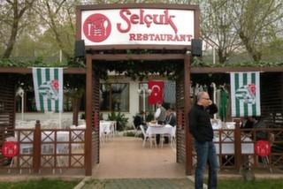 Selçuk Restaurant