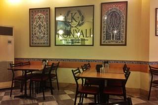 Konyalı Restaurant