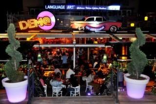 Demo Rell Cafe & Bar