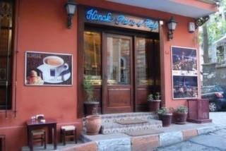 Galata Konak Pastanesi & Cafe