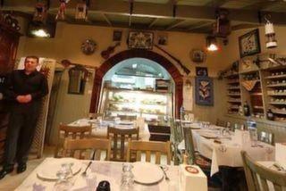Cunda Balık Restaurant