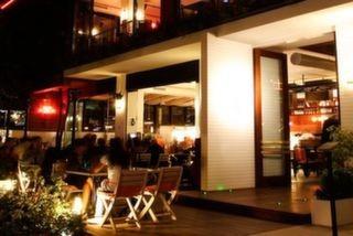 Kirpi Cafe, Bağdat Caddesi