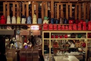 Kafe Ara