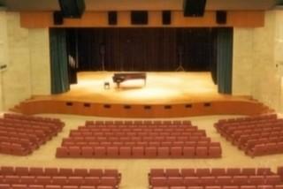 ODTÜ Kültür ve Kongre Merkezi, Kemal Kurdaş Salonu