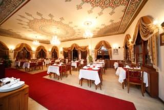 Aziyade Restaurant