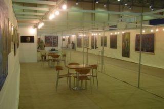 Maltepe Sanat Merkezi