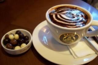 Kahve Dünyası, Akmerkez Avm