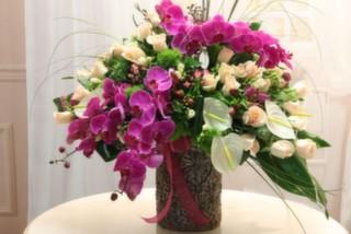 Harman Çiçekçilik