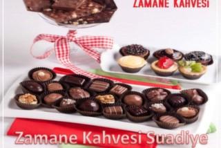 Zamane Kahvesi, Suadiye