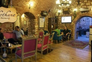 Şerbethane Cafe & Restaurant