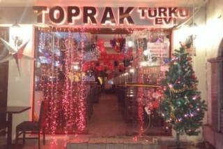 Toprak Türkü Evi