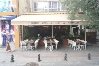 Myhoş Cafe ve Restaurant
