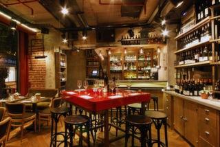 The Winston Brasserie, Akaretler