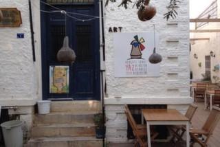 Orta Kahve, Sailors Otel
