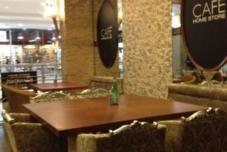 Home Store Cafe, Ankamall Avm