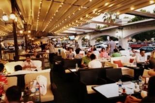 Şato Cafe