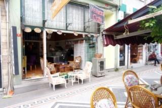 Kervan Cafe