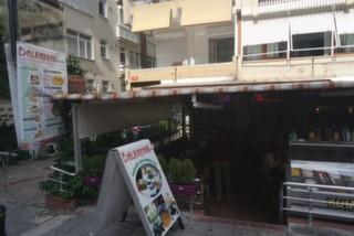 Moda Balkaymak Cafe