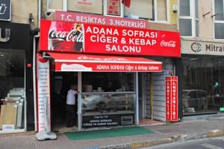 Doğa'nın Yeri Adana Sofrası