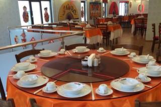Chang Cheng Restaurant, Binbirdirek