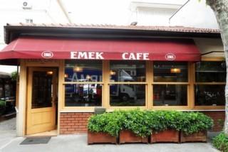 Emek Cafe