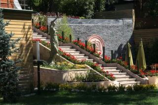 Baro Bahçe & Libra