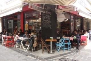 Peynir Ekmek Kahvaltı, Beşiktaş
