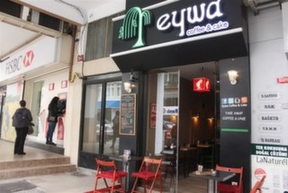 Eywa Coffee & Cake
