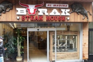 Burak Steakhouse
