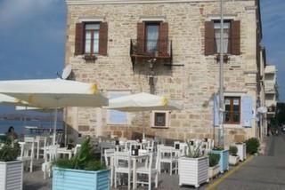 Kavala Cafe