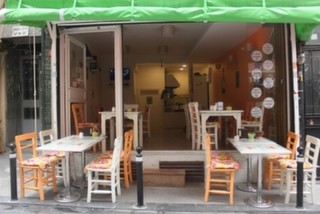 Elizi Kahvaltı Dükkanı