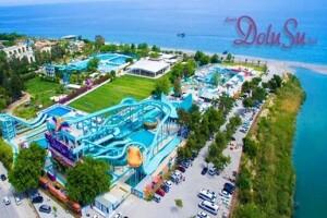Kemer Dolusu Park'ta Aquapark, Beach, Denizkızı Gösteri Giriş Bileti