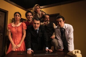 Ünlü Oyuncuların Sahnelediği 'Anormal' Tiyatro Oyunu Bileti