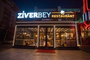 Ziverbey Restaurant'tan Dumanı Üstünde Cağ Kebabı Menüsü