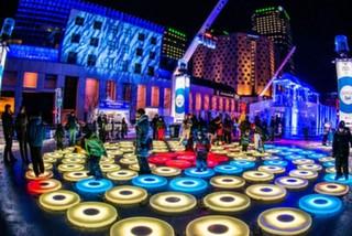 İstanbul Light Festival